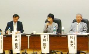 ICT街づくり推進会議 地域懇談会@四国