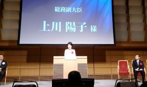 ケーブルコンベンション2014