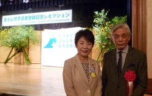 おめでとう!「富士山」の世界文化遺産登録!そして近藤先輩に感謝!