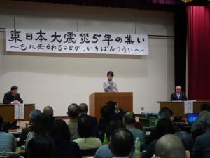 東日本大震災5年の集い
