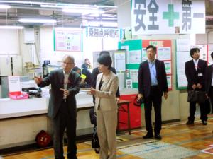 日本郵便(株)静岡南郵便局等視察
