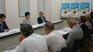 静岡市更生保護サポートセンター葵を訪問。