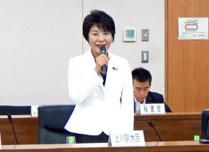 情報通信審議会総会(第32回)